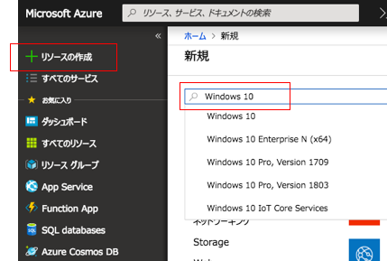 azure-create-resource