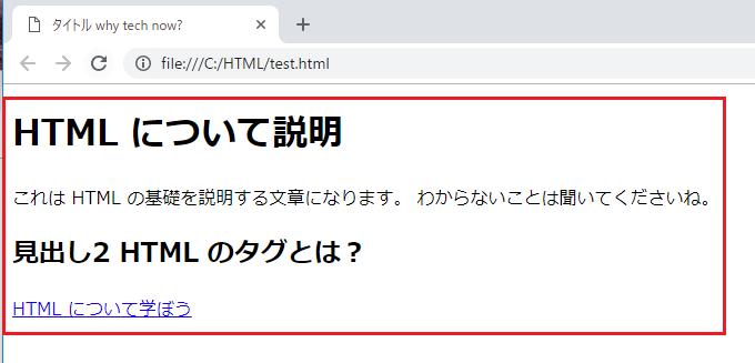 output-html