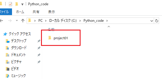 project-location-confirm