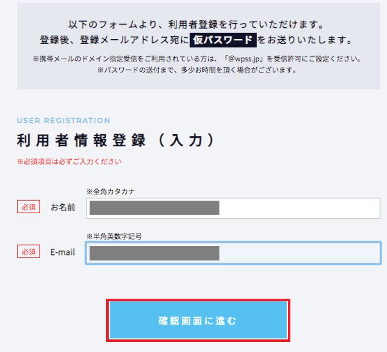 input-user-info