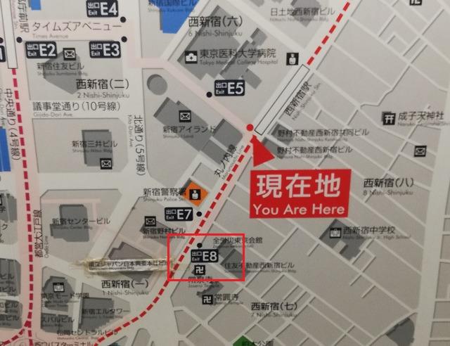 checking-metro-map