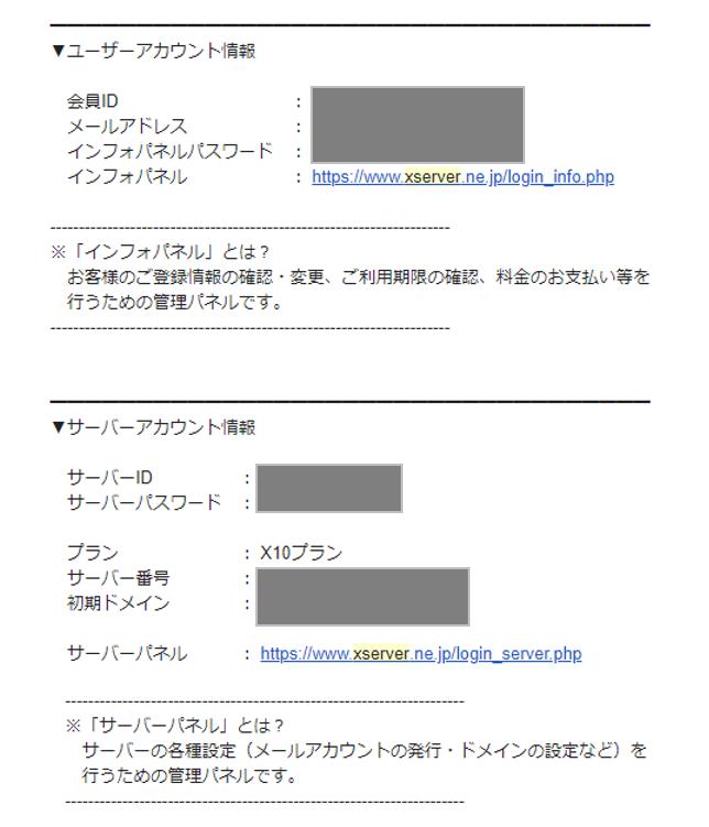 xserver-information