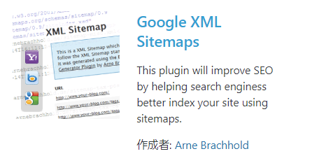 plugin-g-xml