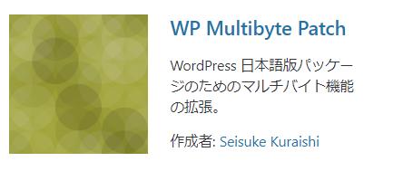 plugin-wp-multi
