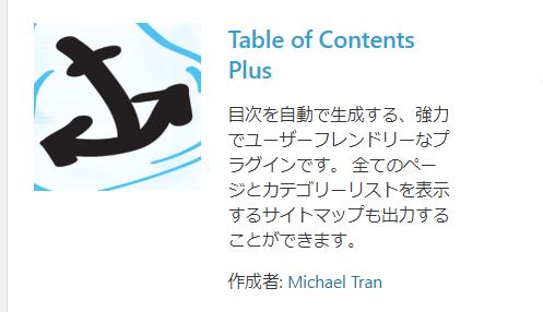 plugin-table