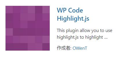 plugin-sourcecode