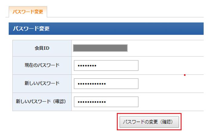 changed-password