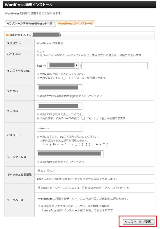 install-wp-domain