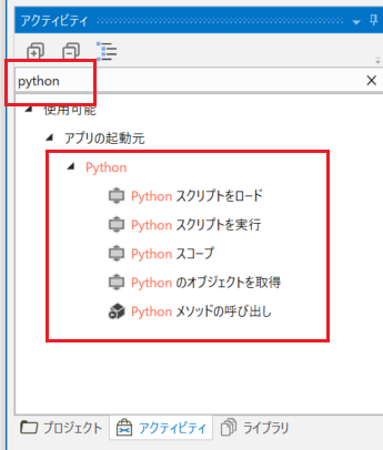 check-python-package