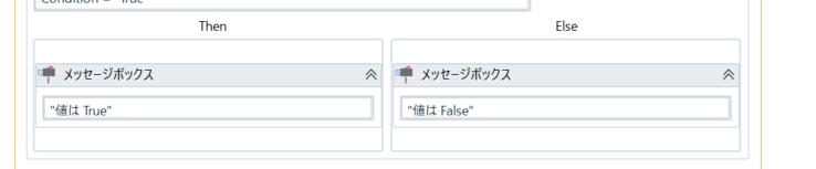 set-comments