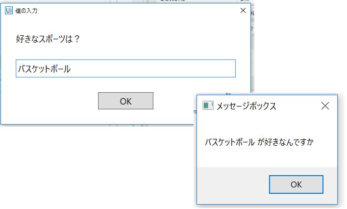 switch-output