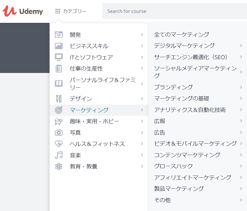 udemy-categories