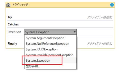 set-exception