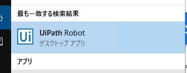 installing-uipath-robot