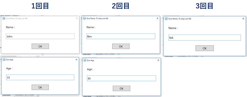 input-dialog-tries