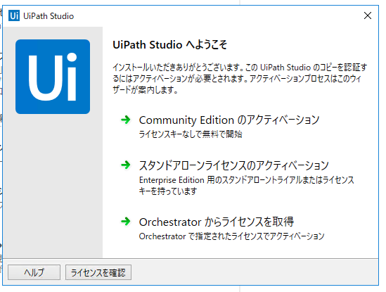 Uipath Community Orchestrator