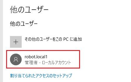 local-admin