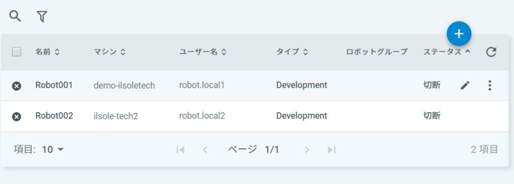 setup-robots